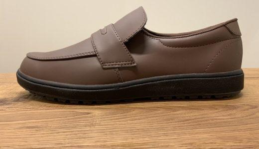 【ハイグリップH-230Dをレビュー】ローファーデザインのオシャレな厨房靴