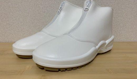 【シェフメイトα-8000をレビュー】ハイカットで靴底にゴミが詰まりにくいコックシューズ