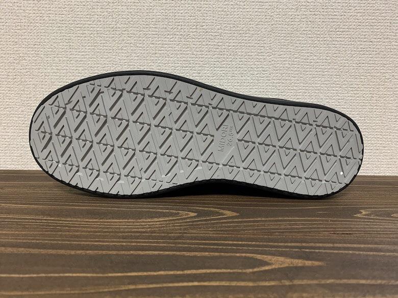 ハイグリップNHF-001の靴靴底はハイグリップ・ザ・フォース
