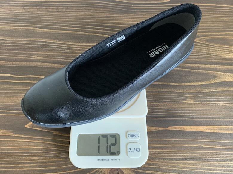 ハイグリップパンプスHRS-501のサイズ感は普段履きと同じでOK