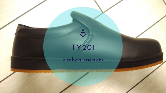 【レビュー】TY201は「安くて滑りにくい」コックシューズ!