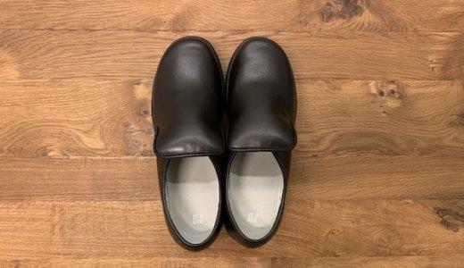 【クッキングメイト003をレビュー】アキレスの製品だから、安価でも歩きやすい厨房靴