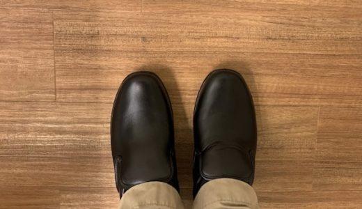 【イーシスのコックシューズをレビュー】安くて通販の厨房靴ランキングで人気!