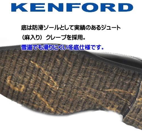 ケンフォード靴底