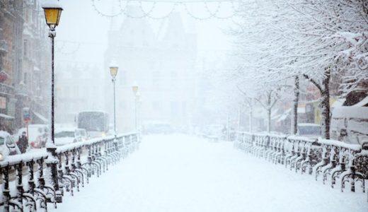 【雪道でも滑らない靴を解説】アイスバーンや雪対策のおすすめ製品を紹介!【ワークマンもあり!】