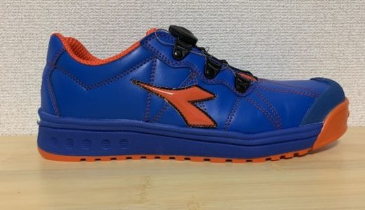 【ディアドラのフィンチFC-474】ダイヤル式で脱ぎ履きしやすく安定した履き心地の安全靴(プロスニーカー)