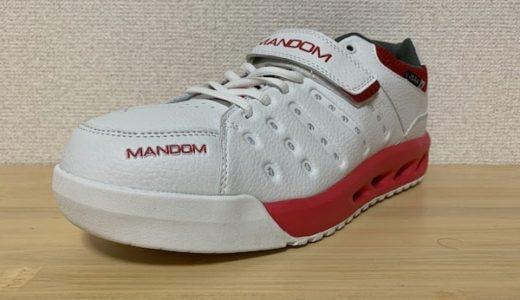 【マンダムセーフティー737をレビュー】通気性と履き心地に優れるコスパ抜群な安全靴【丸五】