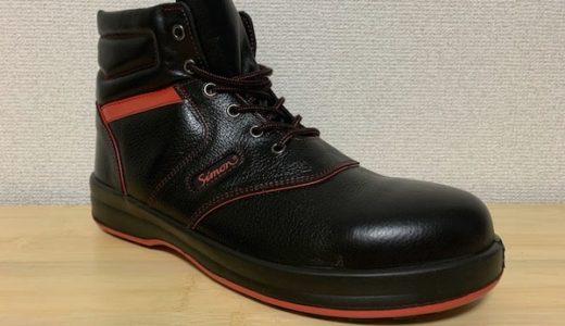 【編上SL22をレビュー】シモンの本革でハイカットの安全靴【JIS規格S種】