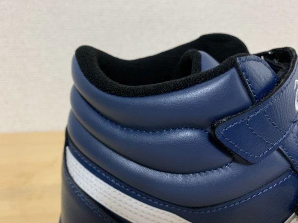 ウィンジョブCP302はクッション素材が履き口にあり足が痛くない。