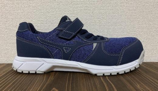 【ミズノのオールマイティFS32Lをレビュー】レディースのプロスニーカー(安全靴のような靴)