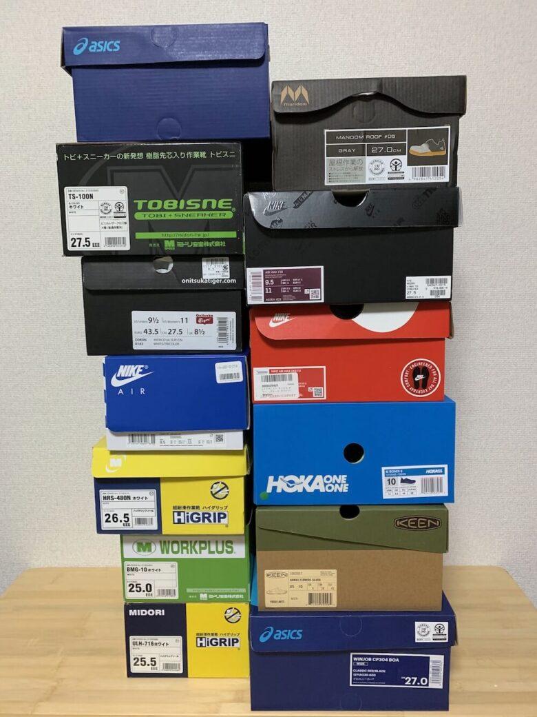 家にある大量の靴