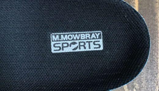 【M.モゥブレィスポーツのエナジーαをレビュー】足裏を支える疲れにくいインソール