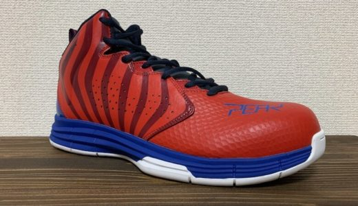 【PEAK(ピーク)のハイカットの安全靴をレビュー】NBA選手が履くバッシュデザインの安全スニーカー