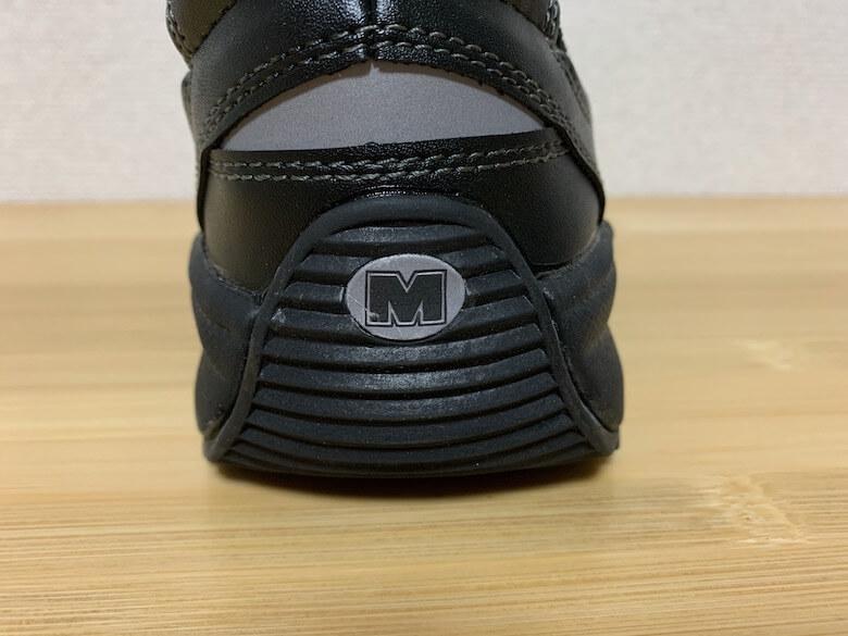 ワークプラスSL603P-5は踵まで靴底が巻き上がっている