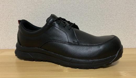 【ウィンジョブ®︎CP502をレビュー】アシックスの革靴デザインの安全靴