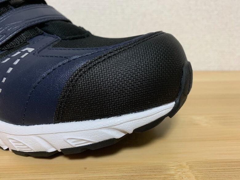 スポルディングの安全靴JIN3680はつま先補強がある