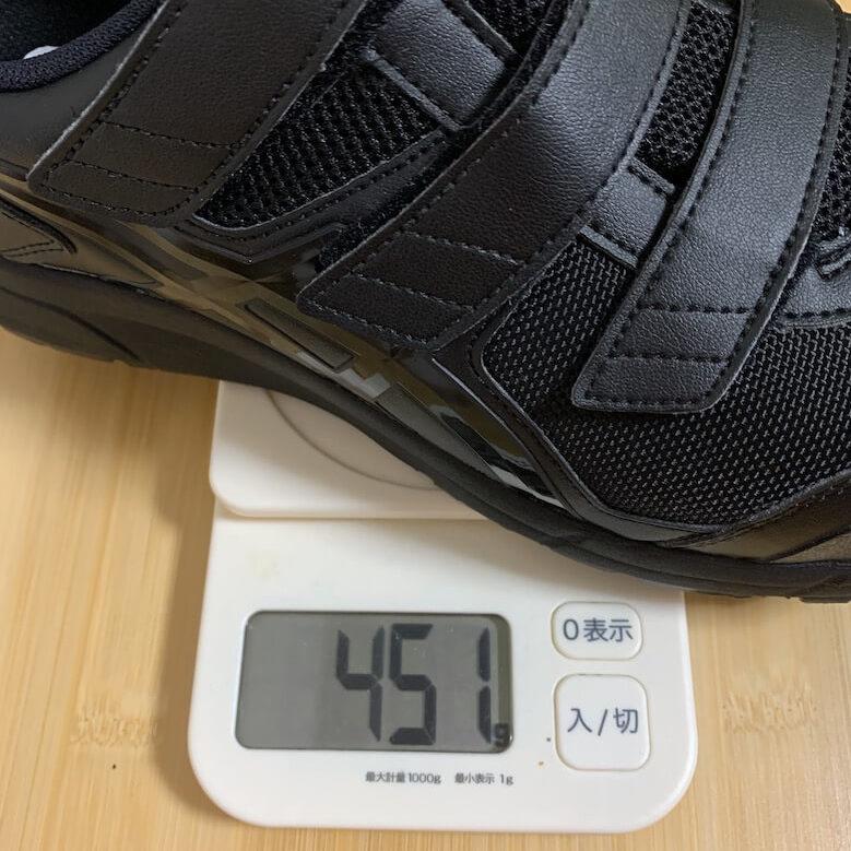 ウィンジョブ®︎CP602G-TXの重量は27.0cmで451g