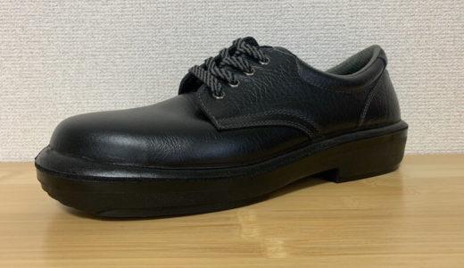 【ラバーテックRTU210をレビュー】重作業H種をクリアしたミドリ安全の安全靴