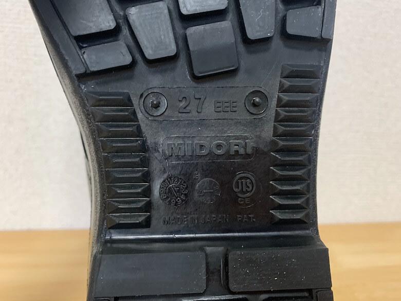 ラバーテックRTU210の靴底は、梯子や脚立でも滑りにくい