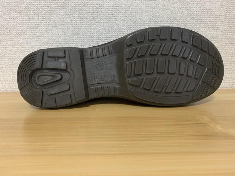 プレミアムコンフォートPRM200は耐熱の靴底。