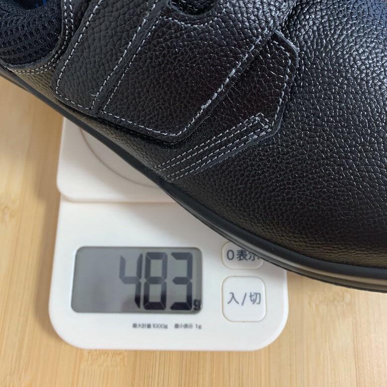 シモンWS18の重量は27.0cmで483g