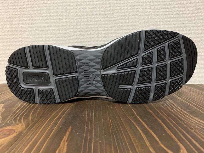 ヴェロシティ2.0の靴底