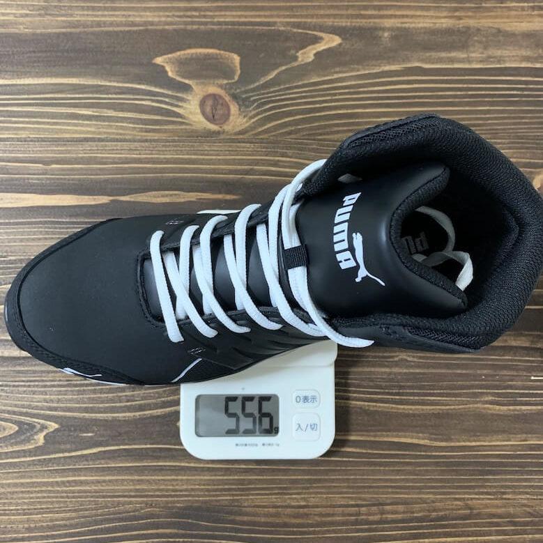 ヴェロシティ2.0の重量は27.5cmで556g