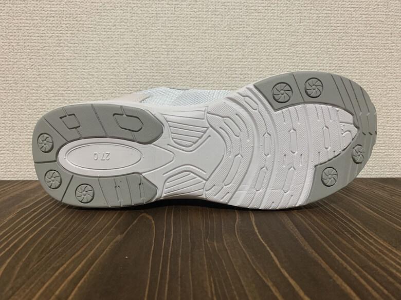 カゼンKZ124-50は軽さ重視の靴底