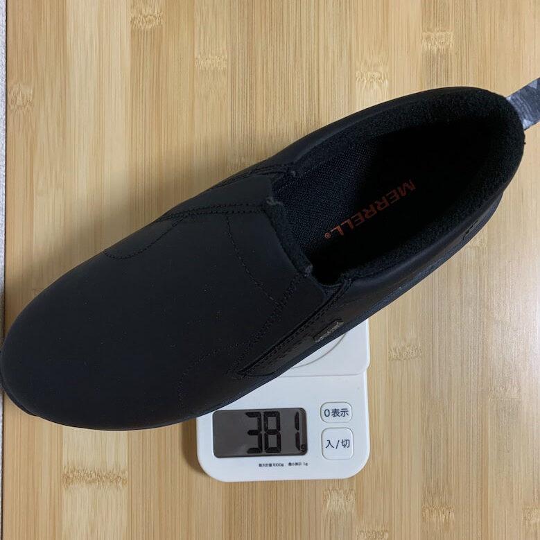 メレルのジャングルモックのアイスプラスは27.5cmで381gです。