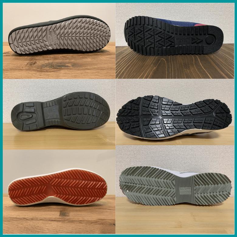 たくさんの種類の滑らない靴底