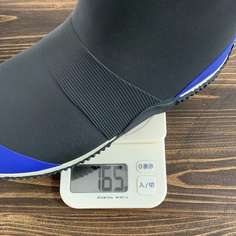 ミズノのジャスタフィットの重量は27.0cmで765g