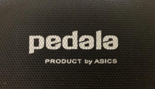 【ペダラのメンズ・レディース品を徹底解説】ソフト素材を使ったアシックスの革靴ブランド