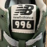 ニューバランス996