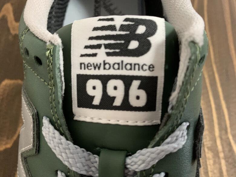 ニューバランス996はラインナップによって機能が異なる