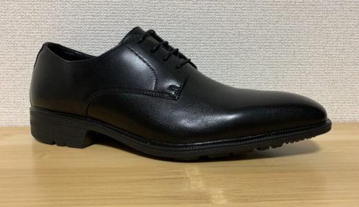 【バランスワークスをレビュー】ムーンスターが開発した革靴の評判とは?【取扱店舗もご案内】