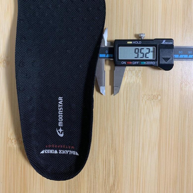 ムーンスターのバランスワークスSPH4610のインソールの厚みは9.52mm