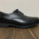 マドラスウォークはマドラス株式会社が開発した革靴ブランド