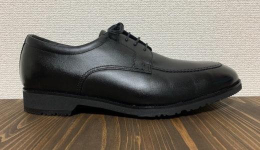 【マドラスウォークを徹底レビュー】ゴアテックスを使用しても価格の安い革靴!【取扱店舗もご案内】