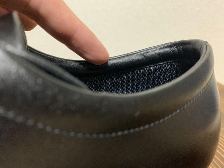 マドラスウォークMW8001は履き口パッドあり