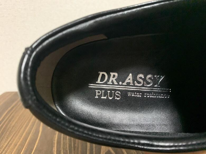 ドクターアッシーのロゴ