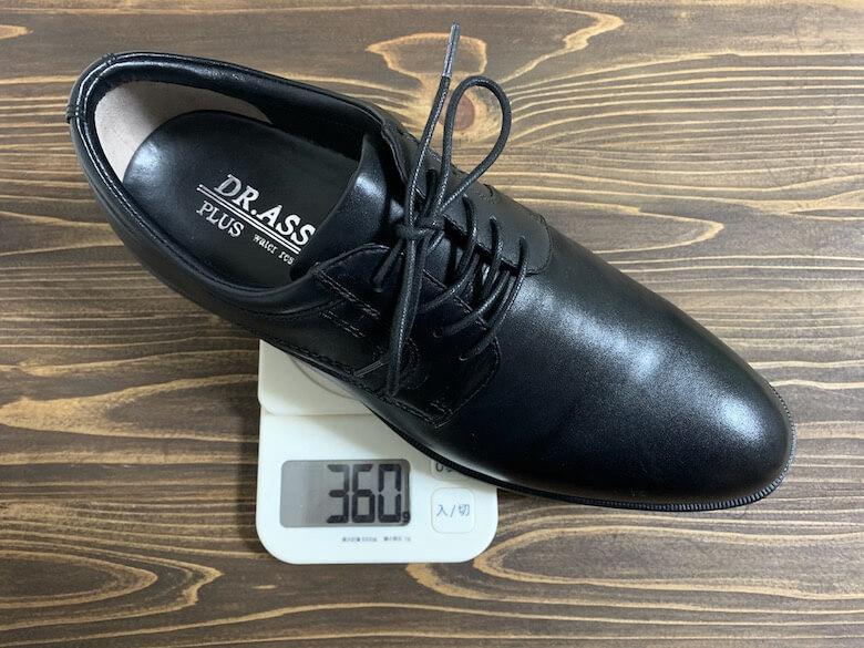 ドクターアッシーDR-4600は26.0cmで360g