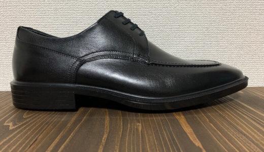 【通勤快足のレビュー・口コミ・評判】アサヒシューズが開発した軽い高機能な革靴【取扱店舗も紹介!】