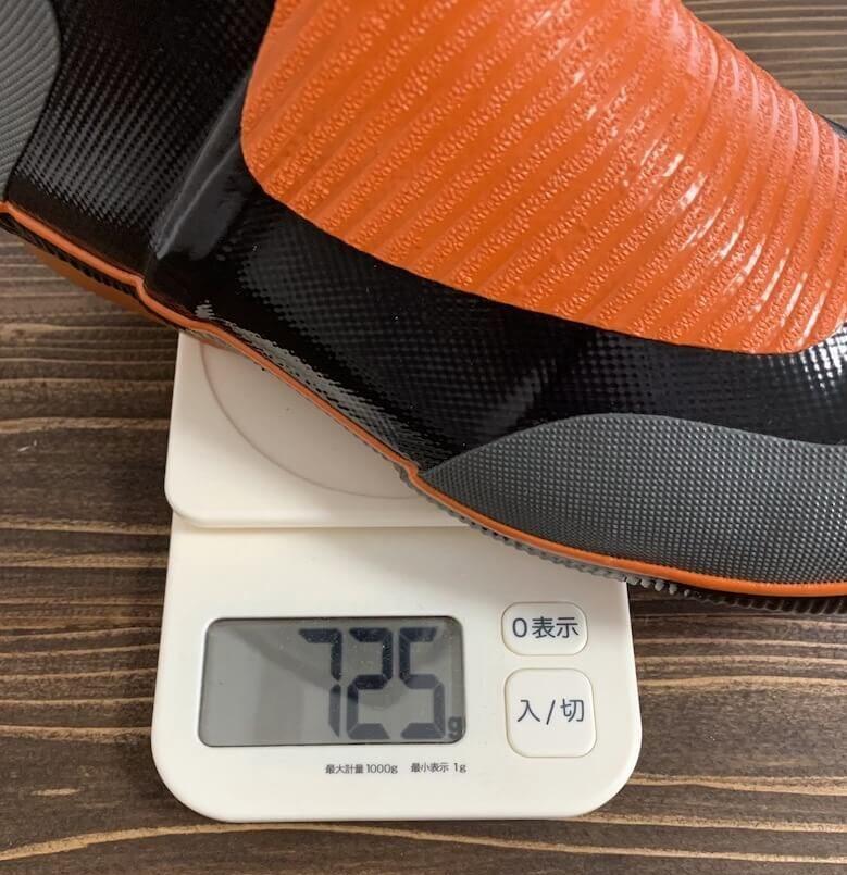 カルサーエースS-800の重量は725g