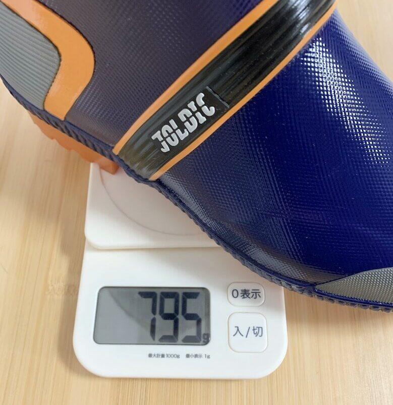 ジョルディックの重量は27.0cmで795g