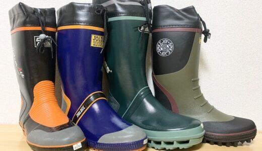【福山ゴムの長靴をレビュー】土木作業用やレディース、安全長靴まで紹介!