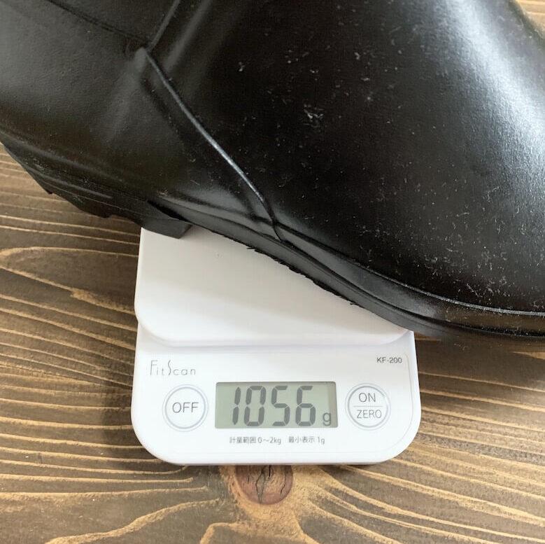 エーグルの長靴の重量は45ポイントで1056g