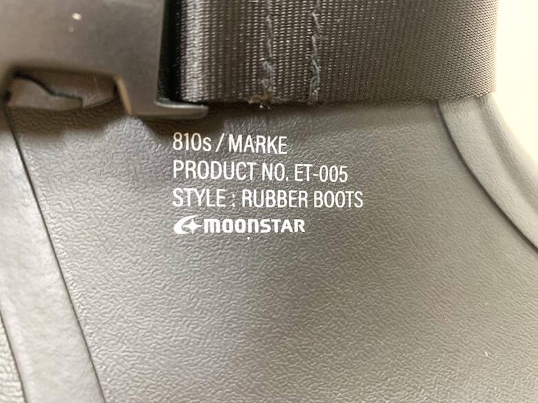810sのmarkeの評価とは?