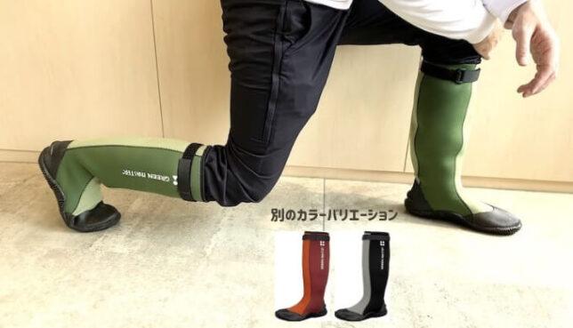 【グリーンマスターの口コミ・評判】浸水しにくい長靴でコメリやワークマンでも人気!