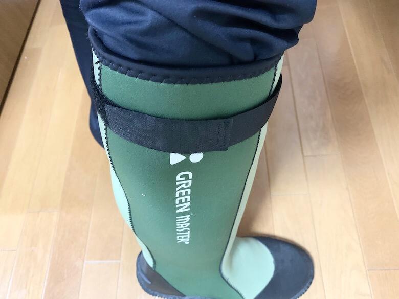 グリーンマスターは履き口で足にフィット