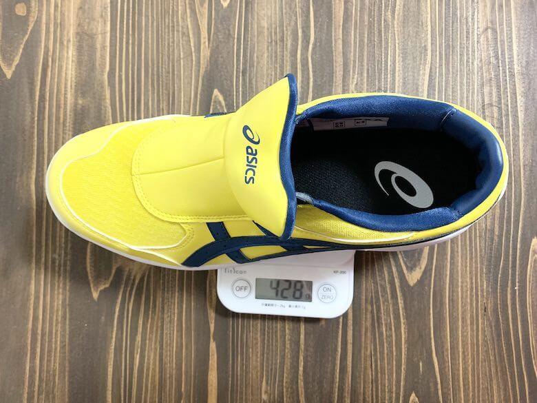 ウィンジョブCP211SLIP-ONの重量は27.5cmは428g